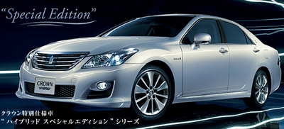 Toyota Crown Hybrid Special edition