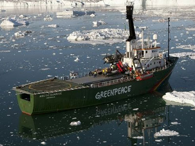 Трибунал ООН проведёт слушания по делу экологов с Arctic Sunrise