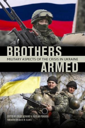 Brothers armed. Military Aspects of the Crisis in Ukraine. Иллюстрация Eastviewpress.com