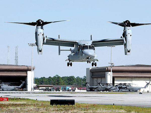 Конвертоплан MV-22 «Оспрей». Иллюстрация: U.S. Air Force